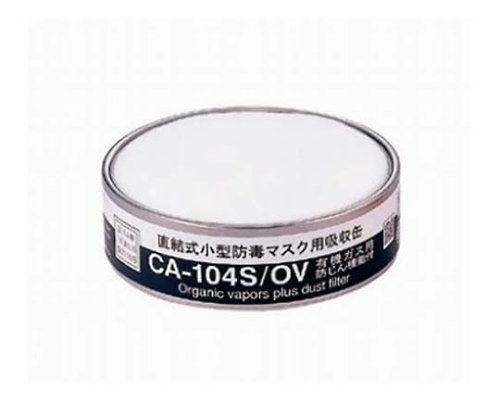 Absorption Gas Cartridge For Direct-Coupled Type Compact Gas Mask CA-104S/OV