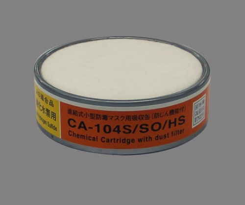 Absorption Gas Cartridge For Direct-Coupled Type Compact Gas Mask CA-104S/SO/HS