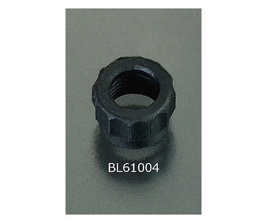 半硬質・硬質チューブ用 GL45ボトルキャップ用 交換パーツ