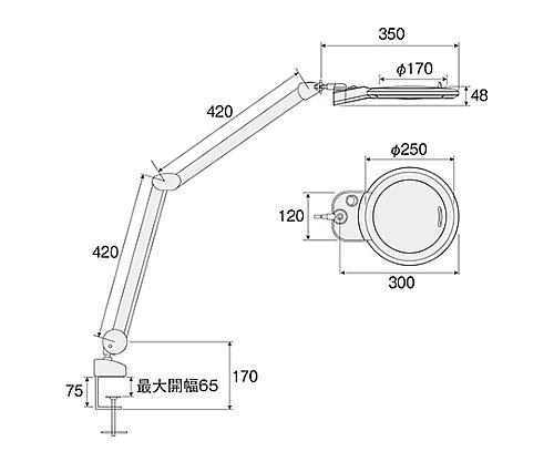 LED Arm Loupe L-678