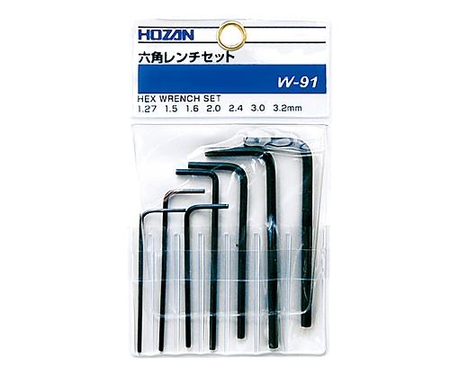 六角レンチセット 1/20-1/8in,1.5-3mm