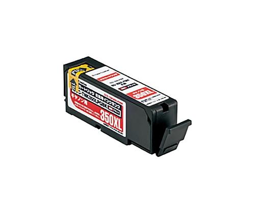[取扱停止]互換インクカートリッジ キヤノン対応 BCI-350XLPGBK互換 ブラック
