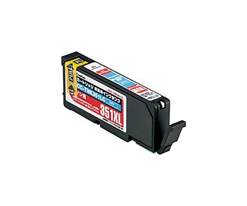 [取扱停止]互換インクカートリッジ キヤノン対応 BCI-351XLC互換 シアン