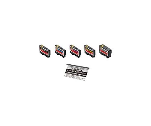 [取扱停止]互換インクカートリッジ キヤノン対応 BCI-7E+9/5MP互換/5色パック