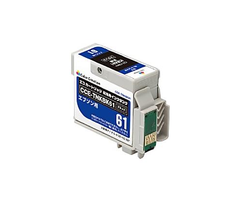 [取扱停止]互換インクカートリッジ エプソン対応 ICBK61互換/ブラック
