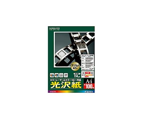 LBP&PPC用紙(光沢紙)