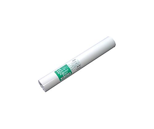 [取扱停止]カラーIJトレペ90 A1ロール 594mm×50m巻 ロール紙
