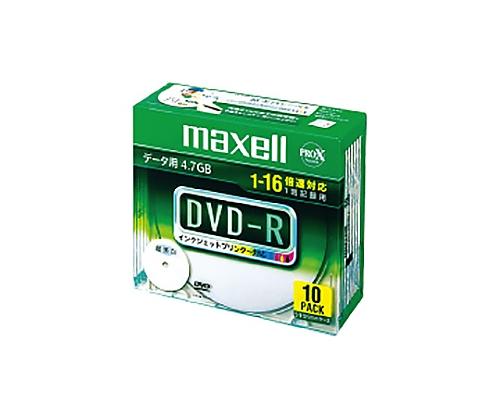 データ用DVD-R 4.7GB 1-16倍速 日立マクセル