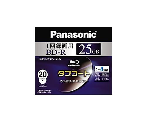 [取扱停止]録画用ブルーレイディスク 1回録画用 25GB 4倍速 1枚ずつプラケース入×20 LM-BR25LT20