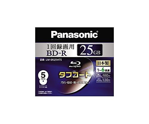[取扱停止]録画用ブルーレイディスク 1回録画用 25GB 6倍速 1枚ずつプラケース入×5 LM-BR25MT5