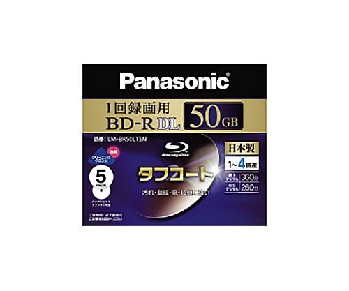 [取扱停止]録画用ブルーレイディスク 1回録画用 2層 50GB 4倍速 1枚ずつプラケース入×5 LM-BR50LT5N
