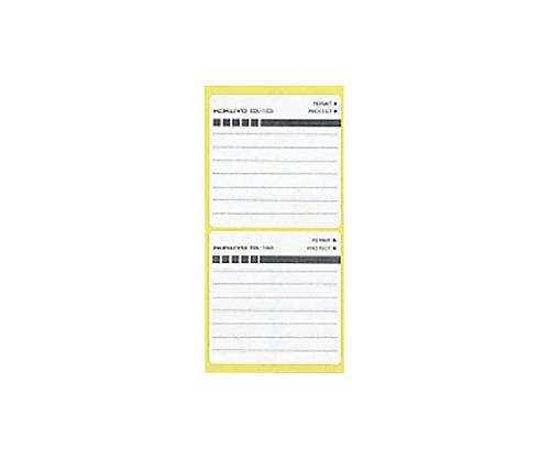 [取扱停止]フロッピーディスクラベル 3.5型用 5色×各6片(30片入) EDL-103