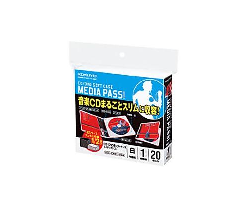 [取扱停止]CD用ケース<MEDIA PASS> 1枚収容 20枚セット 白 EDC-CME1-20W