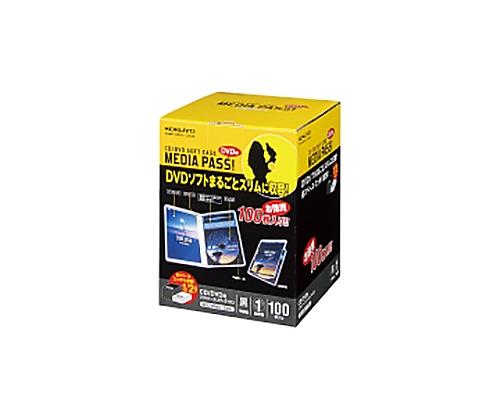 [取扱停止]CD/DVDソフトケーストールサイズ 100枚 黒 EDC-DME1-100D