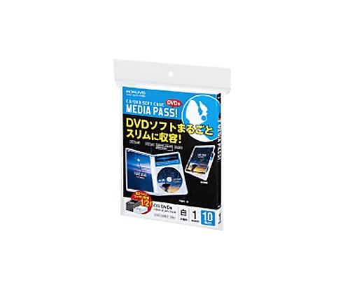 [取扱停止]CD/DVDソフトケーストールサイズ 10枚 白 EDC-DME1-10W