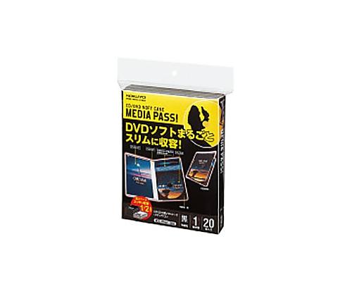 [取扱停止]CD用ケース<MEDIA PASS> トールサイズ 1枚収容 20枚 黒 EDC-DME1-20D