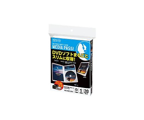 [取扱停止]CD用ケース<MEDIA PASS> トールサイズ 1枚収容 20枚 白 EDC-DME1-20W