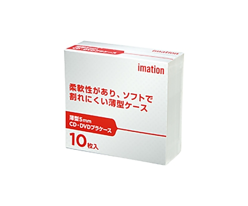 [取扱停止]CD・DVDケース(5mm) PP製(われにくいケース)10枚 CASE-PP10PK