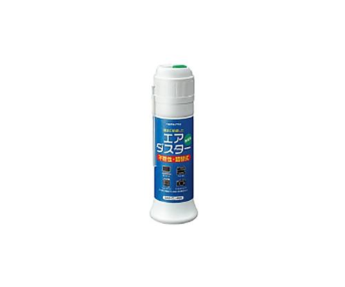 [取扱停止]エアダスター(不燃性・詰替えタイプ) 液化炭酸ガス 本体セット EAS-CL-AE5