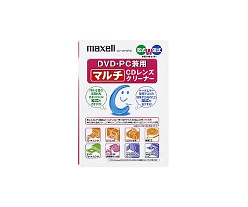 [取扱停止]マルチCDレンズクリーナー CD・DVD兼用 湿式・乾式ダブルパック EMC-CD-TDW-WPS