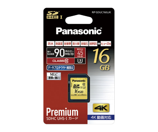 SDHCメモリーカード 16GB UHS-1対応 RP-SDUC16GJK