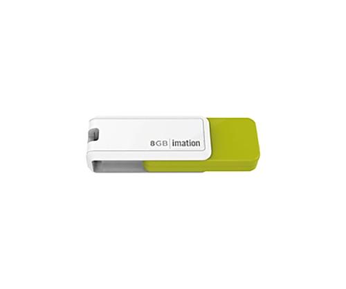 [取扱停止]回転式USBメモリ NANO-S 8GB、グリーン UFDNSE8GGR