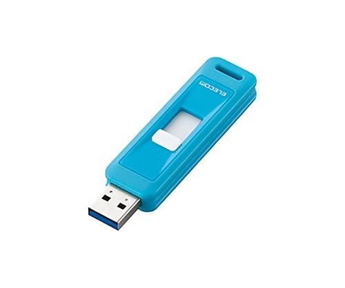 [取扱停止]スライド式USB3.0メモリ 16GB ブルー MF-LSU3A16GBU
