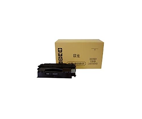 [取扱停止]リサイクルトナー CRG-508 2(ブラック) CRG-5082リユ-スS