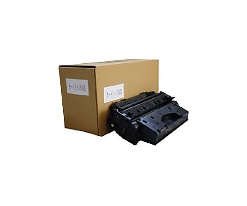 リサイクルトナー CRG-519-2 (ブラック) CRG-519-2リユ-スY
