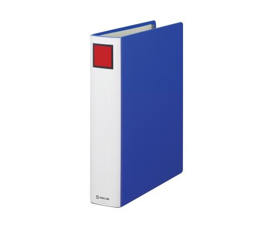 [受注停止]キングファイルSD A4S 青 2穴 50mmとじ 1475アオ