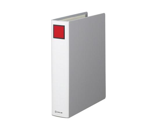 [取扱停止]キングファイルSD A4S グレー 2穴 50mmとじ 1475クレ