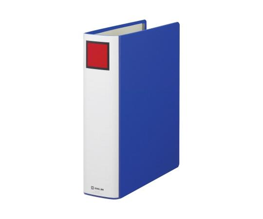 [取扱停止]キングファイルSD A4S 青 2穴 60mmとじ 1476アオ