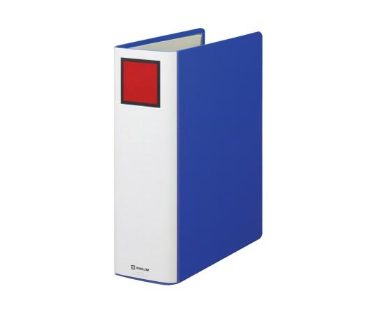 [受注停止]キングファイルSD A4S 青 2穴 80mmとじ 1478アオ