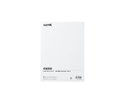 [取扱停止]板紙表紙<K2> A4 10枚 K2セイ-EA4-10