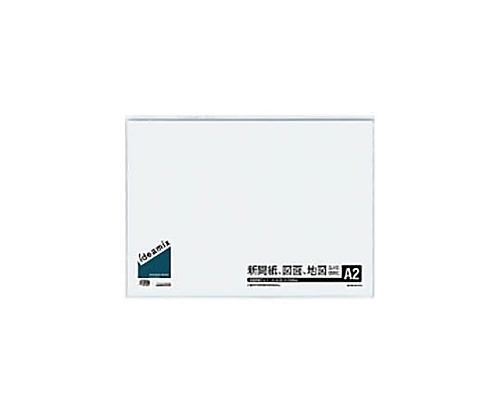 クリヤーブック<ideamix>固定式 サイドスローA2 10枚ポケット ラ-DEAS15