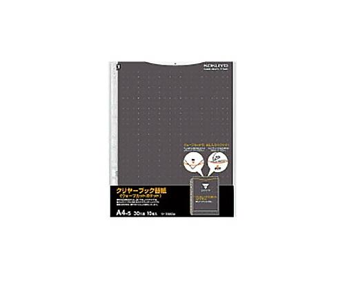 [取扱停止]クリヤーブック(ウェーブカット)用替紙 A4縦 30穴 台紙色黒 10枚入 ラ-T880D