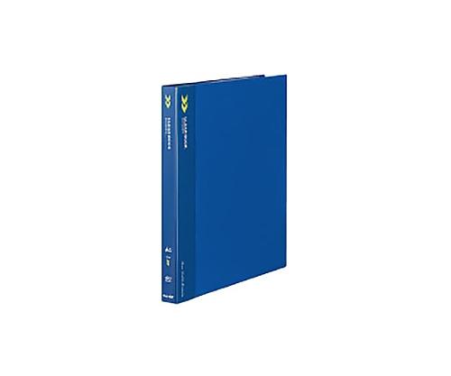 クリヤーブック<K2>(固定式) A4縦 40ポケット 固定式 青 K2ラ-K40B