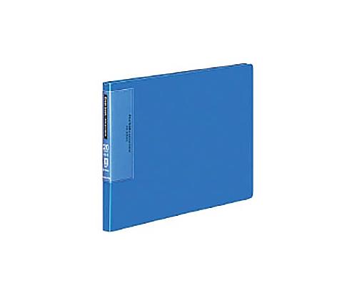 クリヤーブック(ウェーブカットポケット) B5横 固定式20枚ポケット 青 ラ-T566B