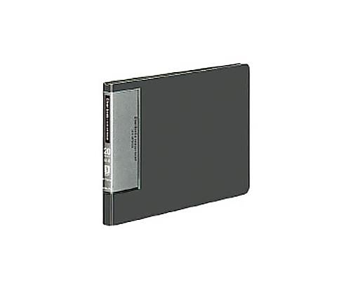 クリヤーブック(ウェーブカットポケット) A5横 固定式20枚ポケット 濃灰 ラ-T567DM