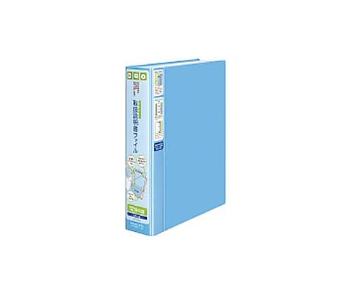 取扱説明書ファイル A4タテ 65ミリ 青 ラ-YT520B
