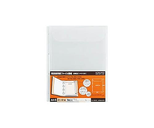 取扱説明書ファイル替紙 A4縦 4穴 マチ付き 封筒型 ラ-YT870