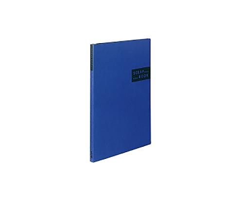スクラップブックS(スパイラルとじ) B4縦 青 ラ-414B