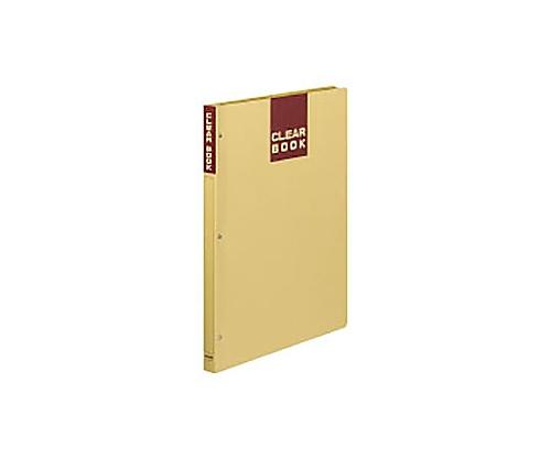 クリヤーブック(クラフトタイプ) B4縦 固定式20枚ポケット ラ-374