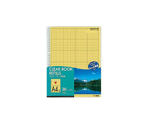 クリヤーブック替紙 A4縦 30穴 台紙色黄 10枚入 ラ-380NY