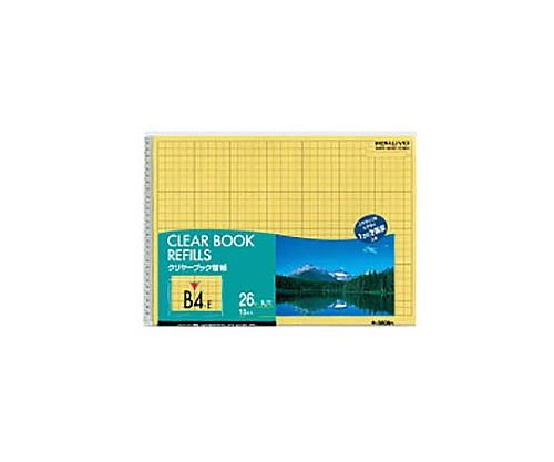 クリヤーブック替紙 B4横 2・26穴 台紙色黄 10枚入 ラ-389NY