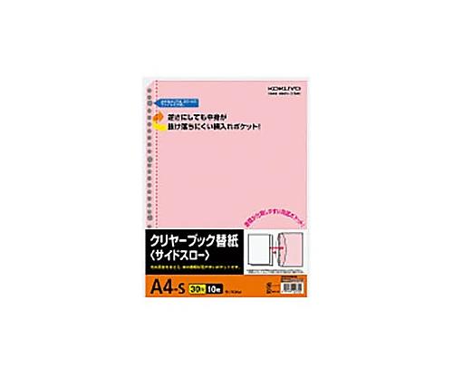 クリヤーブック替紙(サイドスロー) A4縦 30穴 台紙色桃 10枚入 ラ-70NP