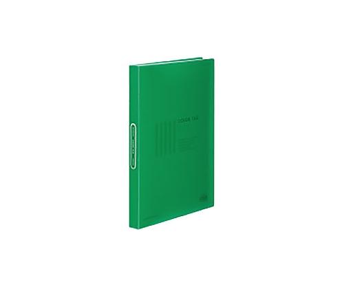 クリヤーブック<カラータグ>40枚 A4縦 緑 CTラ-40G