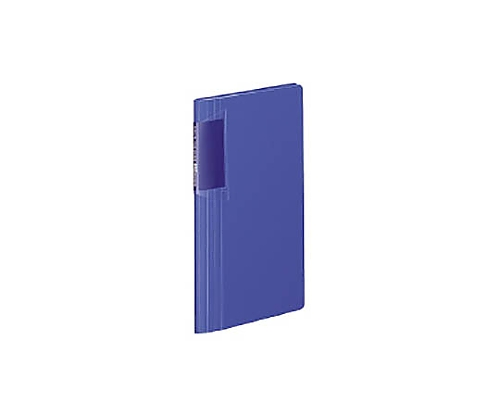 カードホルダー<ノビータ> 固定式 180名収容 青 メイ-N118B