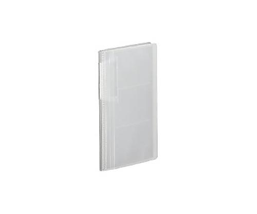 カードホルダー<ノビータ> 固定式 180名収容 透明 メイ-N218T