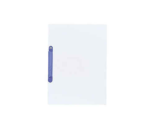 [取扱停止]イージークリップファイル A4縦 約20枚収容 とじ具色青 フ-TP790B